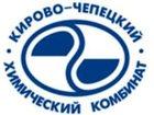 Фото в   ОАО «ЗМУ КЧХК» реализует широкий спектр неликвидных в Кирово-Чепецке 0