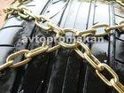 Изображение в Прочее,  разное Разное Автопромскан - фирма которая поставляет противоскользящие в Кировске 1500