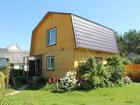 Фотография в   Продам новый уютный дом 100 кв. м из бруса. в Киржаче 1650000