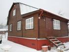 Фотография в   Продается 2-этажная дача в Кольчугинском в Киржаче 1700000