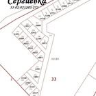 Земельные участки д, Сергиевка