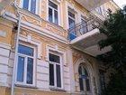 Скачать бесплатно изображение Продажа квартир Здание в Курортной зоне Кисловодска 33667233 в Кисловодске