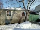 Скачать фотографию Дома Частное домовладение в районе сан, Самара 38548380 в Кисловодске