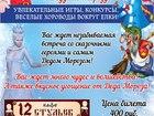 Свежее фотографию  В гости к Деду Морозу приглашаем 51384826 в Кольчугино