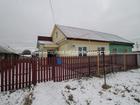Дом, 71,8 кв.м., деревянный, участок 11 сот. ИЖС  Продается