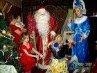 Свежее фото Организация праздников Заказ ДЕДА МОРОЗА и его внученьки Снегурочки в городе Коломна 33776496 в Коломне