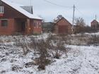 Фотография в Недвижимость Продажа домов Продам дом 175 кв. в селе Непецино, 75 км в Коломне 4650000
