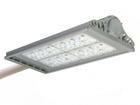 Фотография в   Компания Люминус предлагает Вам светодиодные в Коломне 0