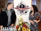 Уникальное фото  Тамада, DJ, живое пение: Шоу-дуэт Кабачок 38893873 в Коломне