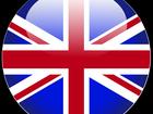 Скачать бесплатно foto Репетиторы Репетитор английского языка: индивидуальные занятия 39771309 в Коломне