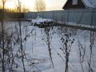 Новое фотографию  12 сот, с забором и баней в дер, Фоминское 53194764 в Воскресенске