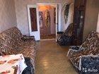 Мягкая мебель,диван,кресла