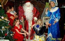 Заказ Деда мороза и его внученьки Снегурочки в городе Коломна