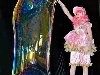 Новое изображение Организация праздников Шоу мыльных пузырей Fashion (детям и взрослым) 30679228 в Коломне