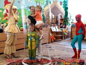 Свежее foto Организация праздников Шоу мыльных пузырей Fashion (детям и взрослым) 30679228 в Коломне