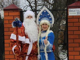 Увидеть изображение Организация праздников Заказ ДЕДА МОРОЗА и его внученьки Снегурочки в городе Коломна 33776496 в Коломне