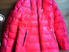 Увидеть фотографию Женская одежда зимняя куртка 33815480 в Комсомольске-на-Амуре
