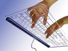 Скачать бесплатно изображение  Скорая компьютерная помощь с выездом на дом 35278920 в Комсомольске-на-Амуре