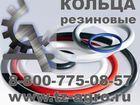 Смотреть foto  Уплотнительное кольцо купить 35801152 в Комсомольске-на-Амуре