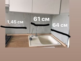 Продаю стеновую панель 6 мм,   Размер общий 2700 мм,  Также могу продать по отдельным частям,  В эксплуатации 1,5 года,  Поняла что это не мое??мне бы плитку да в Конаково