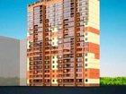 Продажа квартир в Копейске