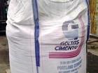 Новое изображение Строительные материалы Цемент, Мешки и биг бэги 37440228 в Короче