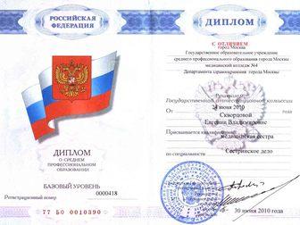 Увидеть фото Разное Детский массаж, Королев, Мытищи и Москва - свао (Медведково) 32562988 в Королеве
