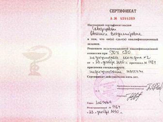 Свежее фото Разное Детский массаж, Королев, Мытищи и Москва - свао (Медведково) 32562988 в Королеве