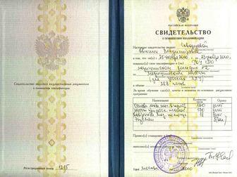 Свежее изображение Разное Детский массаж, Королев, Мытищи и Москва - свао (Медведково) 32562988 в Королеве