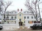Новое фото Аренда нежилых помещений Аренда офисов в центре города 33977477 в Костроме