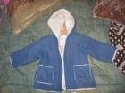 Изображение в  Отдам даром - приму в дар Продаются на девочку куртки б\у.   Синяя в Костроме 0