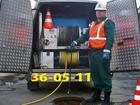 Смотреть фотографию Разные услуги Аварийная прочистка канализации, Кострома 38254149 в Костроме