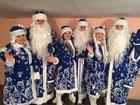 Увидеть изображение  Дед Мороз и Снегурочка на дом в Костроме 39976221 в Костроме