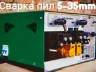 Увидеть фото Разное Аппарат сварки ленточных пил 5-35mm АСП1600 РИТМ, 68480499 в Костроме