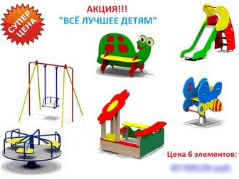 Свежее изображение  изготовим детские игровые площадки 33605927 в Ростове-на-Дону