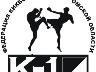Новое фотографию  КИКБОКСИНГ 35861186 в Костроме