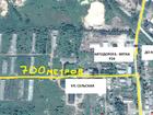 Уникальное изображение  Производственная нелвижимость пл, 1810 вк, м 32566641 в Котельниче