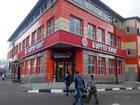 Фото в Недвижимость Коммерческая недвижимость Без комиссии . Сдаются торговые помещения в Котельники 1500