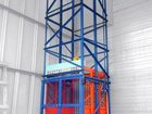 Изображение в Строительство и ремонт Строительные материалы Продам  •Грузовой лифт ( подъемник) от в Коврове 0