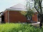 Просмотреть фото Аренда жилья Сдаю дом 32519015 в Краснодаре