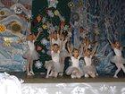 Просмотреть фотографию  Давайте танцевать 32542732 в Краснодаре