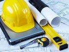 Просмотреть фотографию  Строительство, ремонт, отделка помещений и т, д, 32569644 в Краснодаре