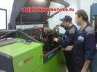 Смотреть изображение Автосервис, ремонт Ремонт ФОРСУНОК CDI дизеля RENAULT (рено) Premium (премиум) 420 DCI, 32822266 в Краснодаре