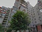 Уникальное foto  Сдается 1-к кв, в районе вокзала Краснодар 1, Собственник, 32858947 в Краснодаре