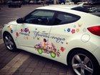 Свежее изображение  Изготовление наклеек на авто,брендирование авто 33083884 в Краснодаре