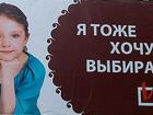 Уникальное фотографию Детские сады Частный сад 33106961 в Краснодаре