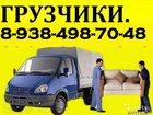 Фотография в Авто Транспорт, грузоперевозки Погрузка и разгрузка негабаритных предметов в Краснодаре 259