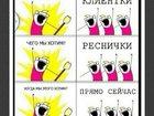 Новое изображение Курсы, тренинги, семинары КЕРАТИНОВОЕ ЛАМИНИРОВАНИЕ РЕСНИЦ, ЗАВИВКА РЕСНИЦ, ОФОРМЛЕНИЕ БРОВЕЙ 33484699 в Новороссийске