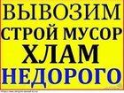 Фото в Авто Транспорт, грузоперевозки Самосвалы Камазы, Зилы до 13 кубов.   Услуги в Краснодаре 0