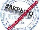 Фотография в Услуги компаний и частных лиц Юридические услуги Подготовим и сдадим в налоговую документы в Краснодаре 2500
